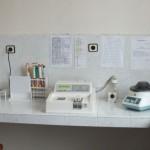 Консултативно Диагностичен Блок Клинична Лаборатория